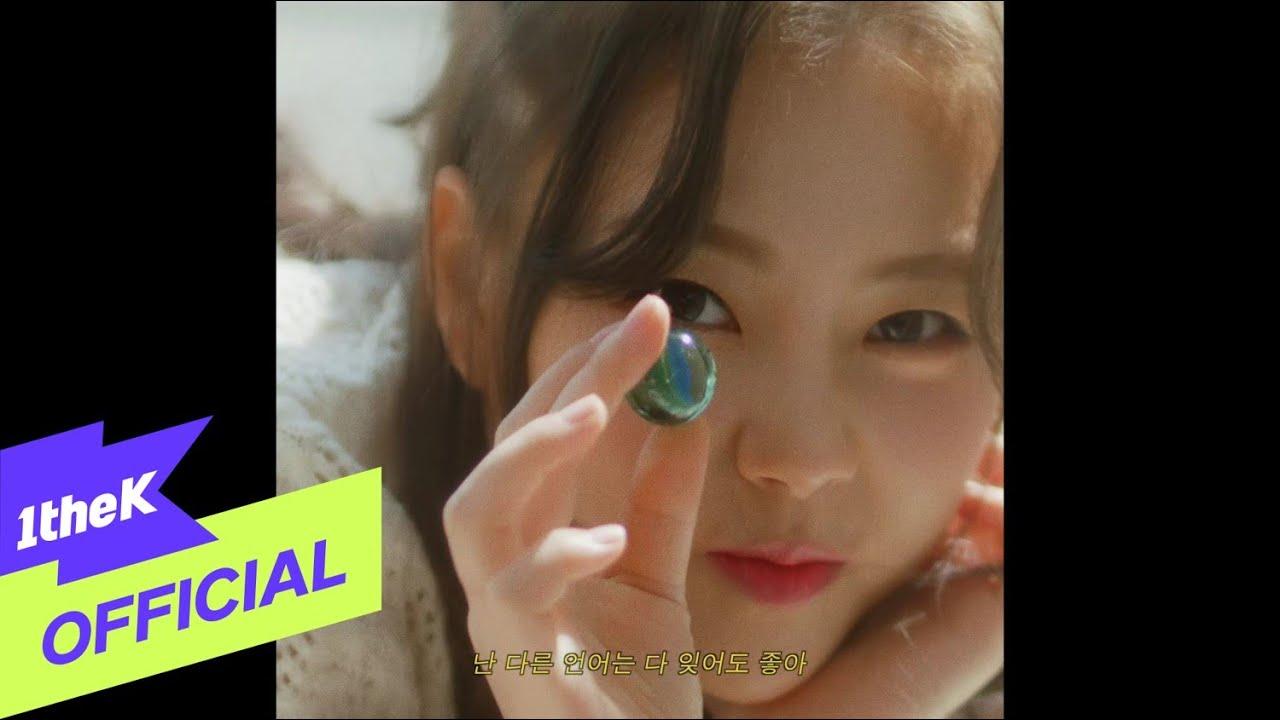 [MV] Herz Analog(헤르쯔 아날로그) _ Love song (Feat. Byeol Eun(별은))