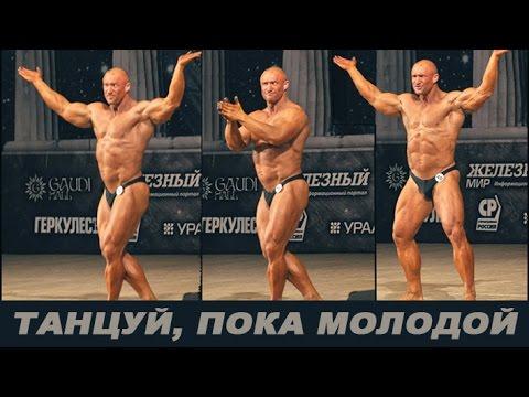 Танцуй, мясо, танцуй!  #78 ЖЕЛЕЗНЫЙ РЕЙТИНГ