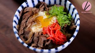 Asian at Home | Easy Beef Rice Bowl, Gyudon