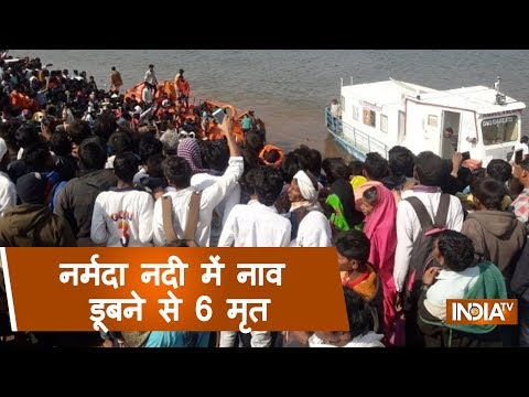 Six Killed As Boat Carrying 60 People Capsizes Near Maharashtra's Nandurbar, Over 36 Rescued