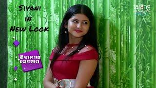 Prem Kumar Re Sivani nka Simple yet Bold Look | Anubhav, Sivani, Tamanna | TCP
