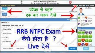 Live 🔴 RRB NTPC Exam CBT-1 कैसे होता हैं   RRB NTPC Exam Onlice kaise hota hai screenshot 3