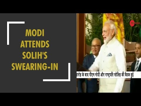 PM Modi Attends Maldives President Solih's swearing-in ceremony Mp3