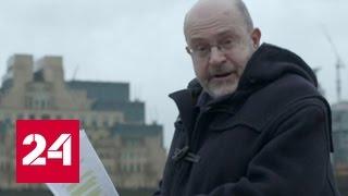60 минут. Генеральная битва компроматов: правдивы ли 'разоблачения' BBC? от 17.01.17