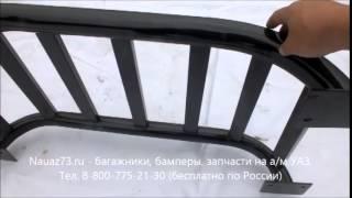 Защита электронной раздадки на УАЗ Патриот(Защита электронной раздадки на УАЗ Патриот Купить можно здесь http://nauaz73.ru Тел. 8-800-775-21-30 (бесплатно по России), 2014-08-18T15:56:25.000Z)