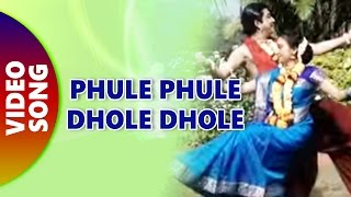 Phule Phule Dhole Dhole | Nutan Joubaner Doot | By Chandana Sengupta