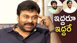 Pawan Kalyan And Ram Charan Both Are Same Says Chiranjeevi | Chiranjeevi About Pawan Kalyan | TFPC