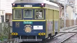 阪堺電車 モ161形 オリエント急行ラッピング車