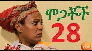 Mogachoch 28