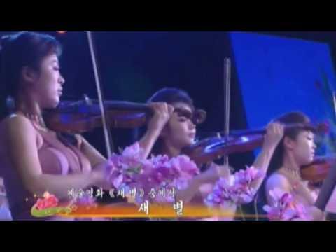 Samjiyon Band: Medley of Movie Songs
