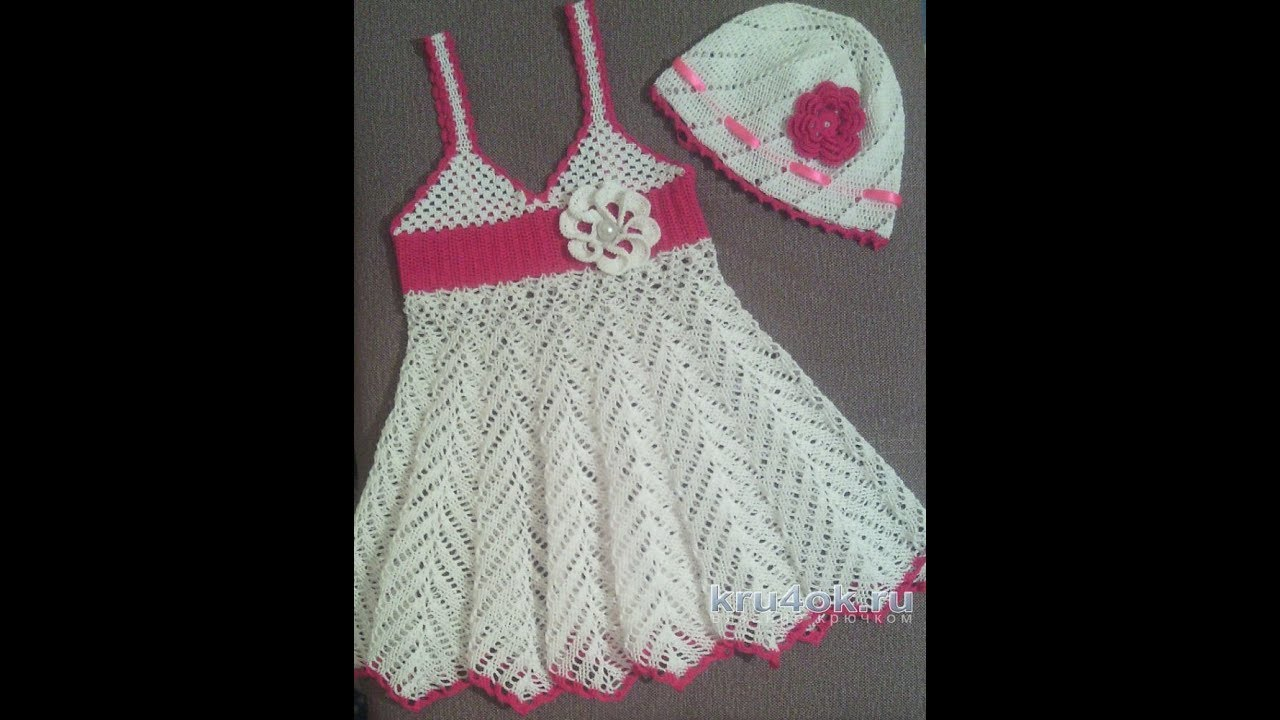 Crochet Patterns  for free  crochet baby dress  2145 - YouTube