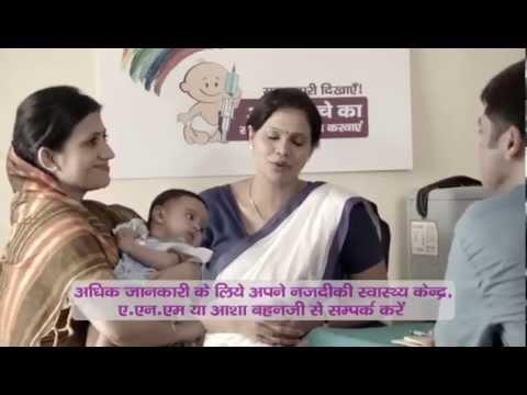 Mission Indradhanush: Fully immunize every child