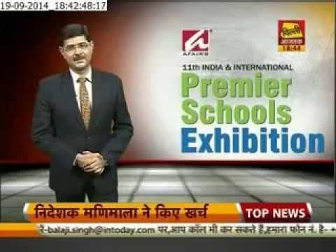 AFAIRS 'PREMIER SCHOOLS EXHIBITION' on Aaj Tak