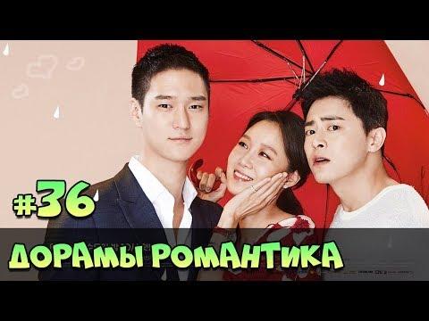 Про любовь корейский сериал