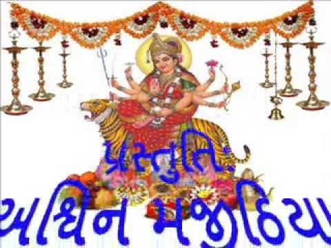 Vishwambhari (Ambe Ma Stuti with Lyrics )  વિશ્વંભરી અખિલ વિશ્વ તણી જનેતા