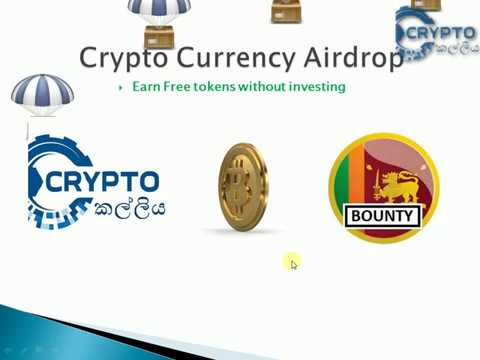 what is airdrop cryptocurrency