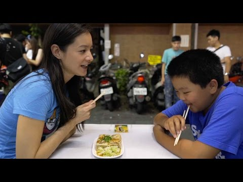 Taste of Taiwan - Hudson Yang's Travelogue