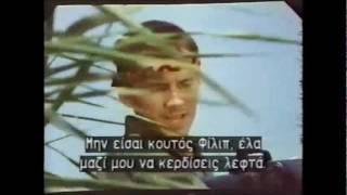 Godfrey Ho's Hitman The Cobra (1987) ENGLISH VERSION / VO