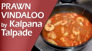 Palatable Prawn Vindaloo | Popular Goan Fish Curry
