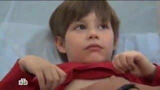 'Медицинские тайны'  Мальчик побоялся сказать маме правду и попал в больницу
