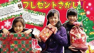 今年のクリスマスは長野県へ旅行中だった我が家。 おうちにいないのでちゃんとサンタさんからのプレゼントが届くか心配でしたが、さすがはサ...