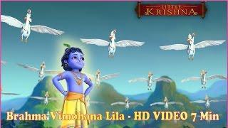 Video Little Krishna | Brahma Vimohana Lila | Clip | Hindi download MP3, 3GP, MP4, WEBM, AVI, FLV Oktober 2018