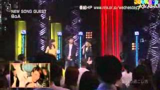 VIETSUB 100721 BoA - Talk + Eien + Woo Weekend CLIP 1