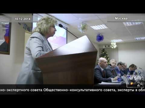 Татьяна Москалькова предложила амнистию для мигрантов