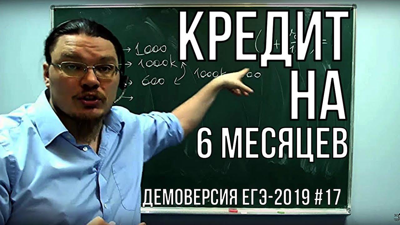 савелий хочет взять в кредит 1.4 млн рублей погашение кредита происходит раз в год