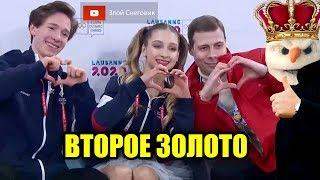 ВТОРОЕ ЗОЛОТО! Хавронина - Чиризино. Танцы на Льду. Зимняя Юношеская Олимпиада 2020