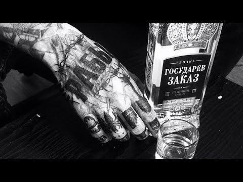 ✸ Звезды ✵ - Видео онлайн