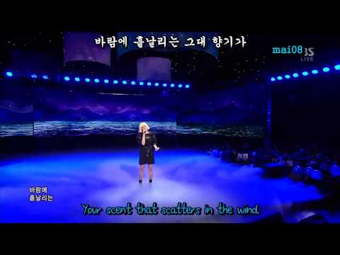 Gummy - Snow Flower (English subs + Hangul)