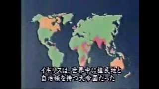 人種差別撤廃を主張した国 日本