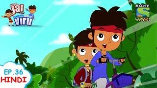 जादुई कमाल बूटी – Moral stories in Hindi for children