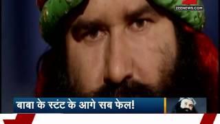 Baba gurmeet ram rahim singh's bollywood debut