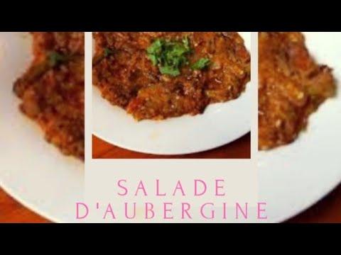 طريقة-تحضير-سلطة-الزعلوك-المغربي-(سلطة-الباذنجان)-caviar-d'aubergine/-eggplant-purée-recipe