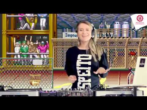 VINYL VIDEO SET - EPISODE #2