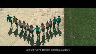 Publication Date: 2020-10-30 | Video Title: 基督教香港信義會心誠中學—2020年3號候選內閣