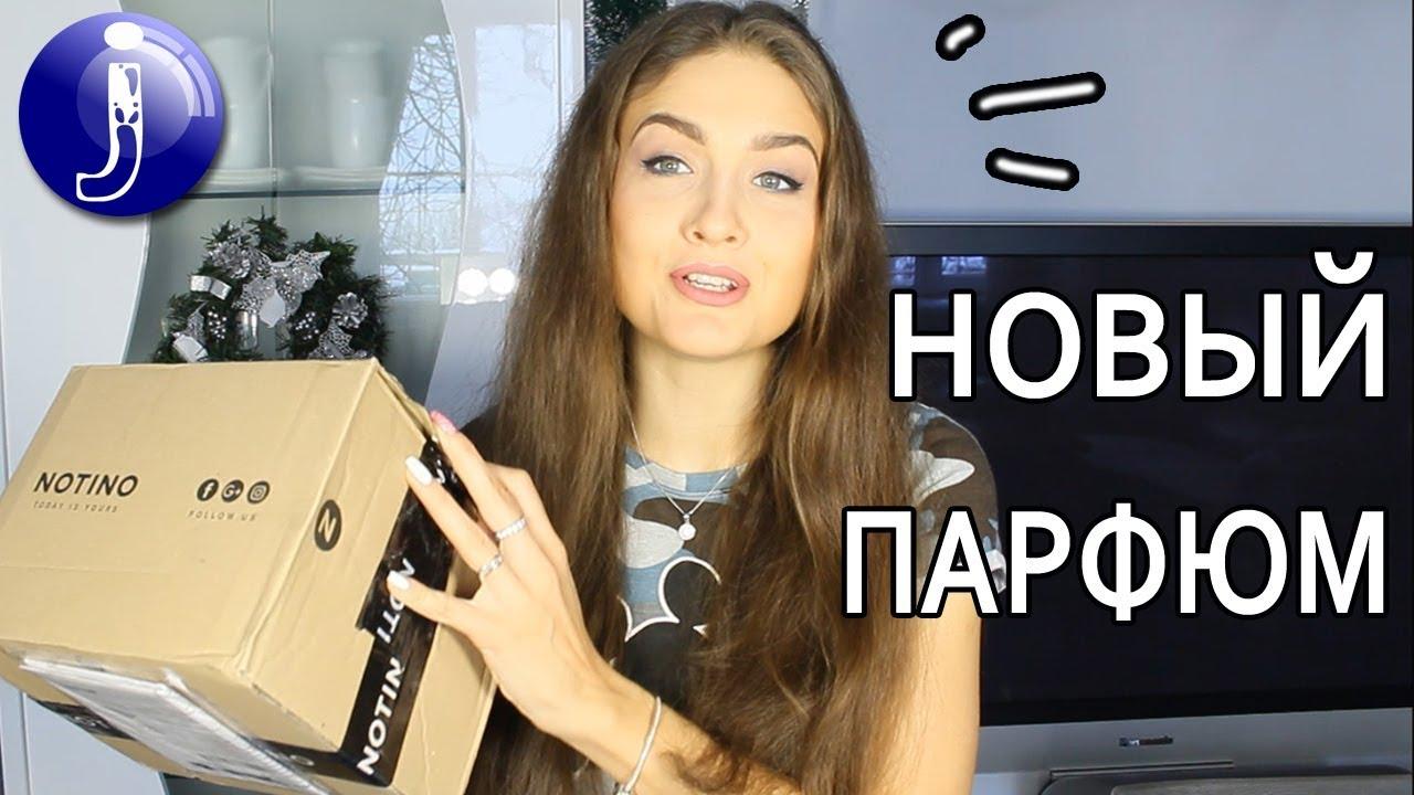 ЙОД ОТ НЕЖЕЛАТЕЛЬНЫХ ВОЛОС - YouTube