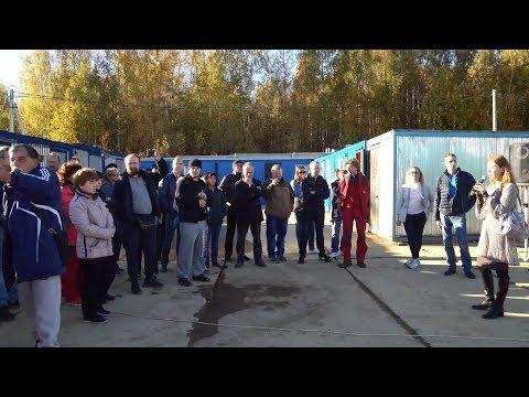 Экотехнопарк строит новый полигон для захоронения отходов сортировки на границе Рузы и Волоколамска