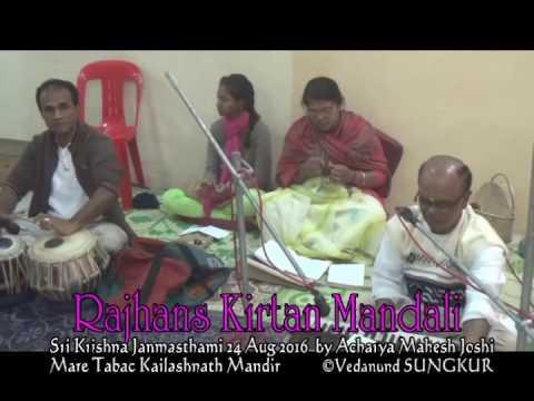 Sri Krishna Janmasthami 2016 Mare Tabac Kailashnath Mandir