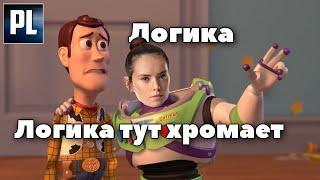 оБЗОР БЕЗ СПОЙЛЕРОВ Star Wars Эпизод 9 Скайуокер Восход