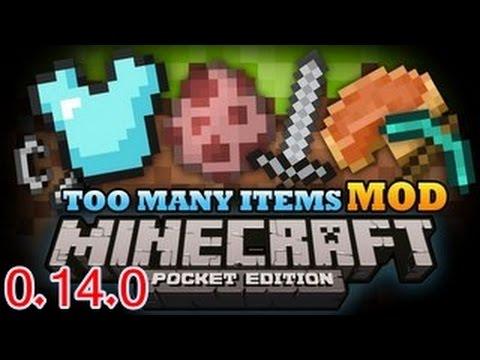 скачать toomanyitems для minecraft 0.14.0 #8