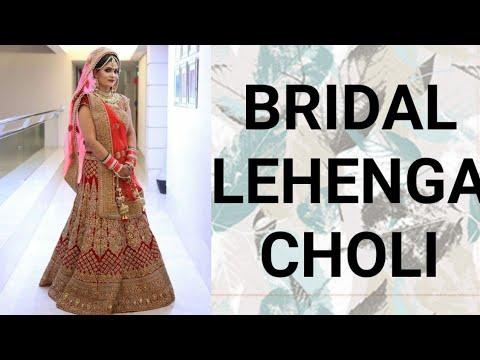 Latest (2020) Bridal lehenga choli designs//bridal lehenga choli//bridal lehenga design