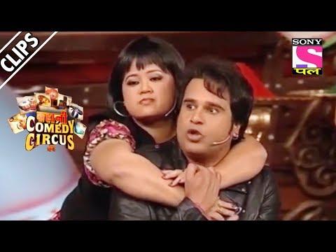 Bharti Wants To Marry Krushna - Kahani Comedy Circus Ki