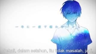 【Ito Kashitaro】Promise to the Starry Night (subtitle indonesia)
