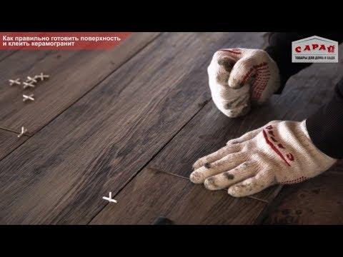 Укладка керамогранита на пол своими руками. 5 вариантов раскладки.