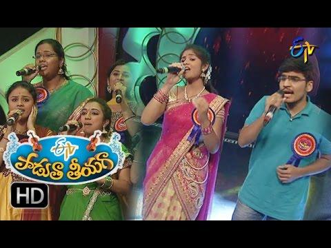 Padutha Theeyaga |22nd  January 2017| Full Episode | ETV Telugu