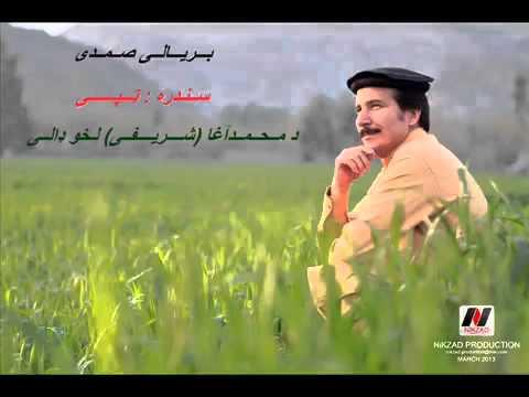 Baryalai Samadi Tappy new pashto song 2015   paktube pk
