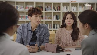 [My Secret Terrius] EP07 KIS Operation Launch to Help Jung In-Sun!, 내 뒤에 테리우스20181004